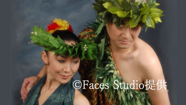 フェイシズスタジオでハワイアンスタイルのフラ記念撮影