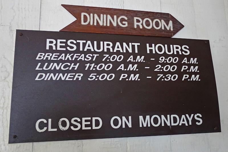 マナゴホテルレストラン