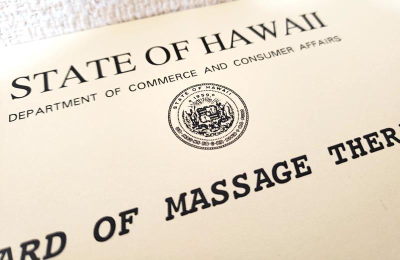 ハワイのマッサージライセンス