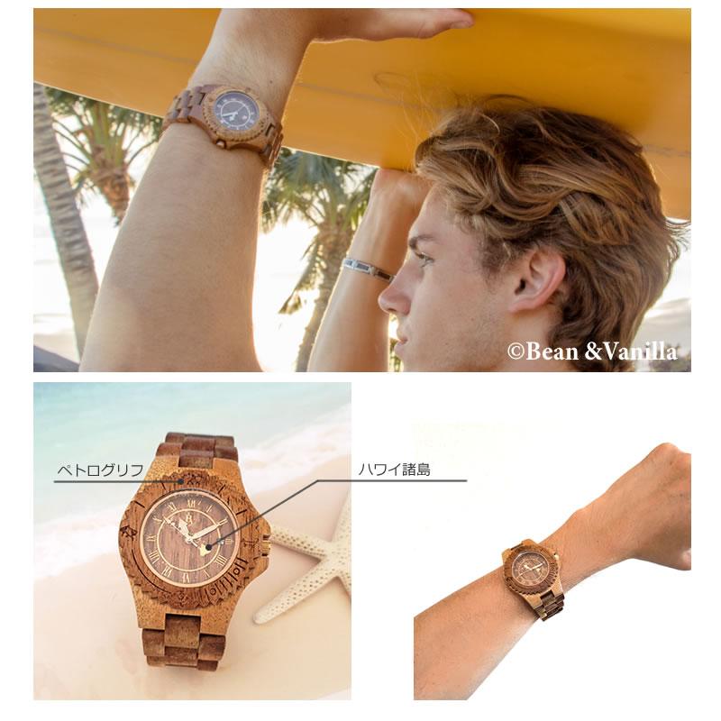 ハワイの木製腕時計ビーン&バニラのウォッチの着用例メンズ