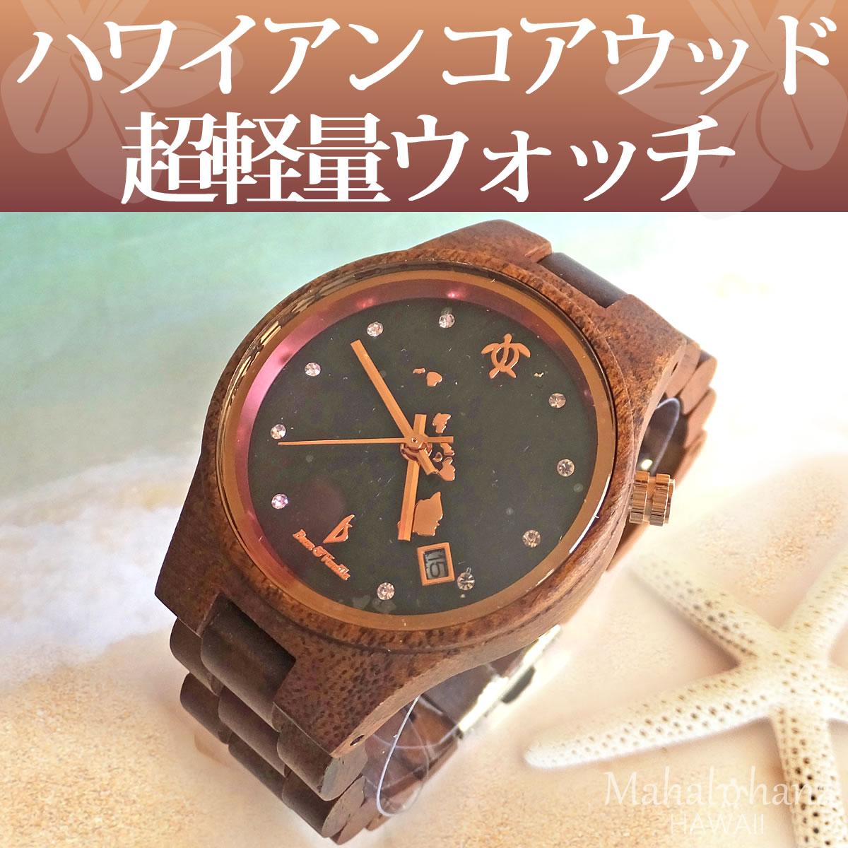 コアウッドの腕時計YLSP482-4