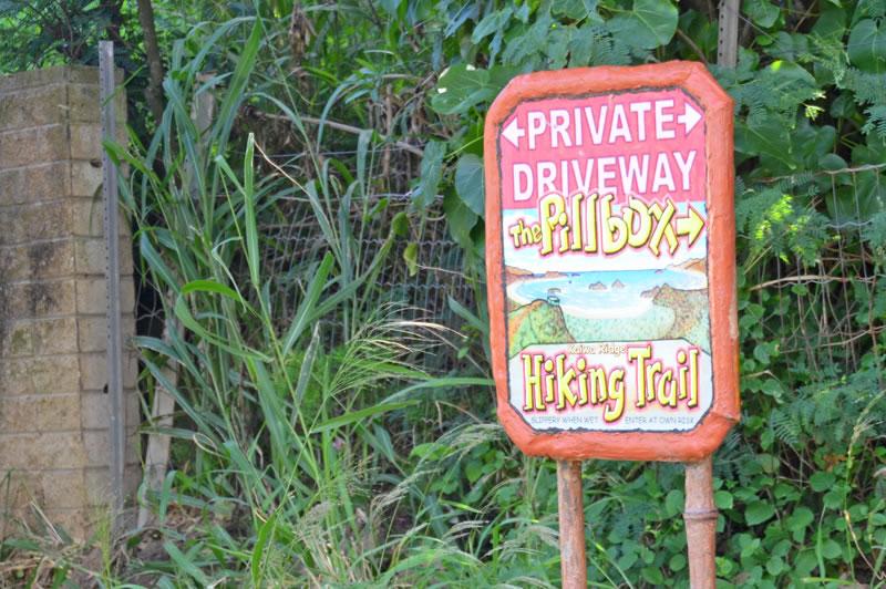 ラニカイピルボックスの看板