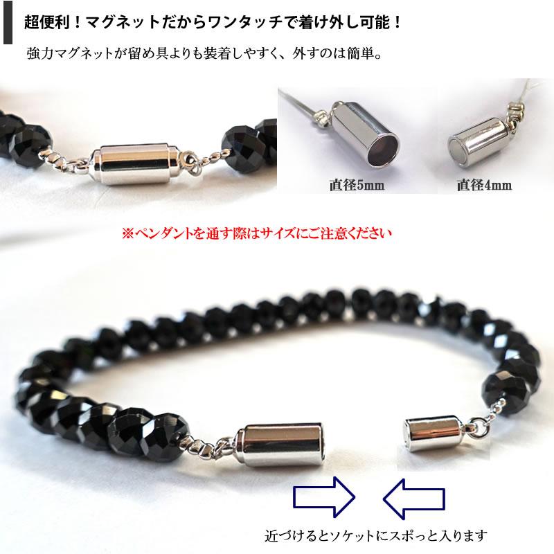 磁石の金具で接着できるネックレス