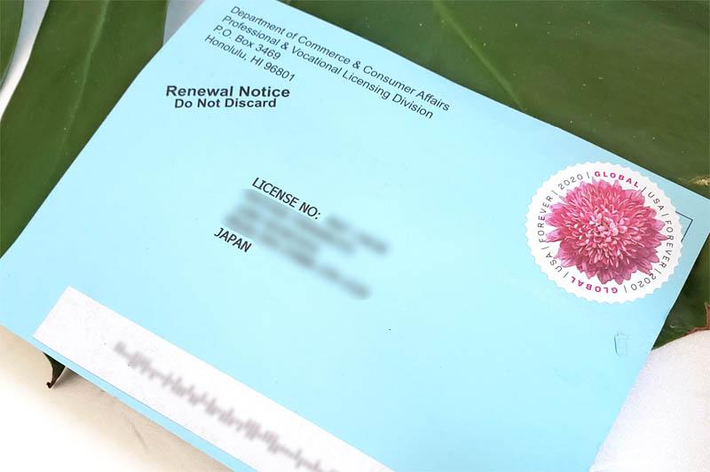 ハワイ州マッサージライセンス更新の通知ハガキ