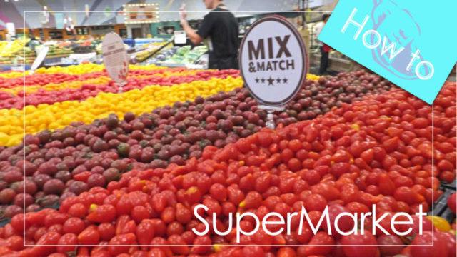 アメリカのスーパーでの買い物の流れと値段表記