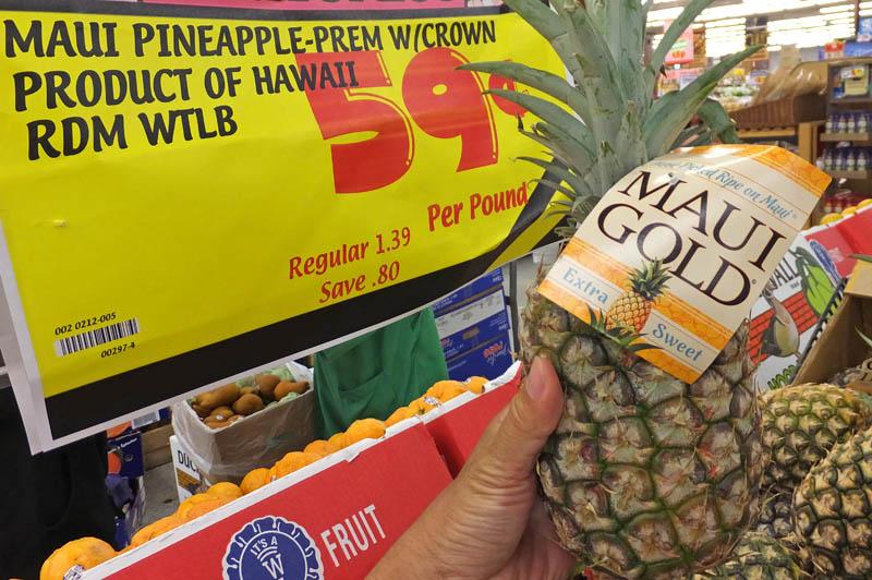 ハワイのパイナップルの値段