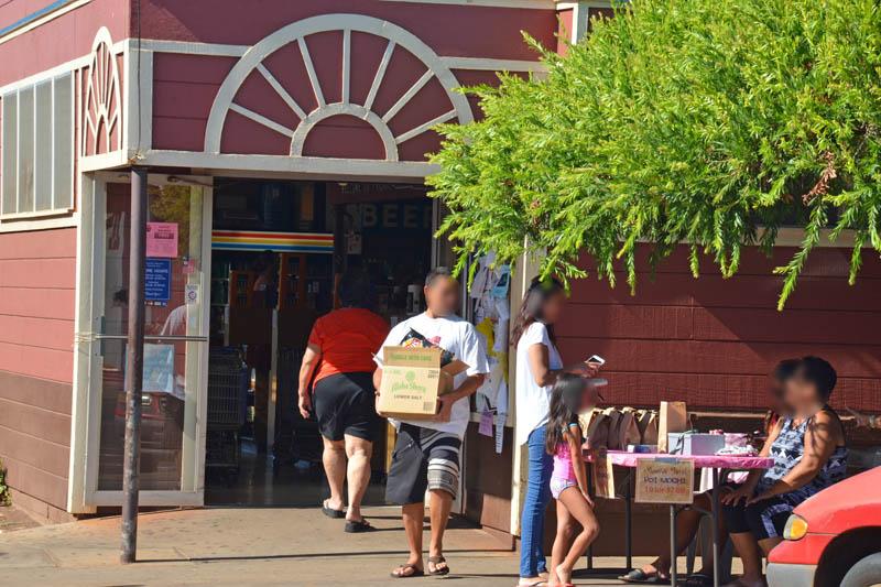 モロカイ島フレンドリーマーケット