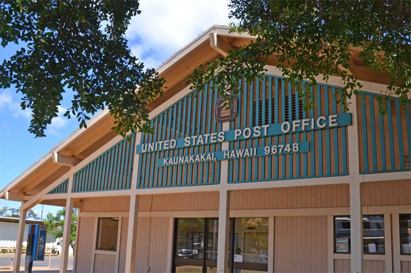 ホオレフア郵便局 モロカイ島